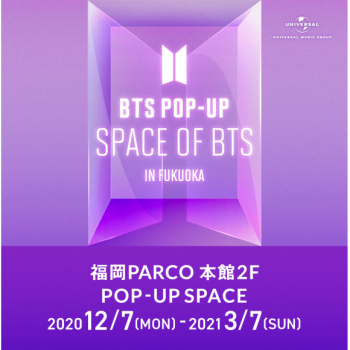 BTS POP-UP : SPACE OF BTS IN FUKUOKA