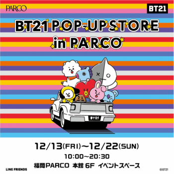 BT21 POP UP STORE