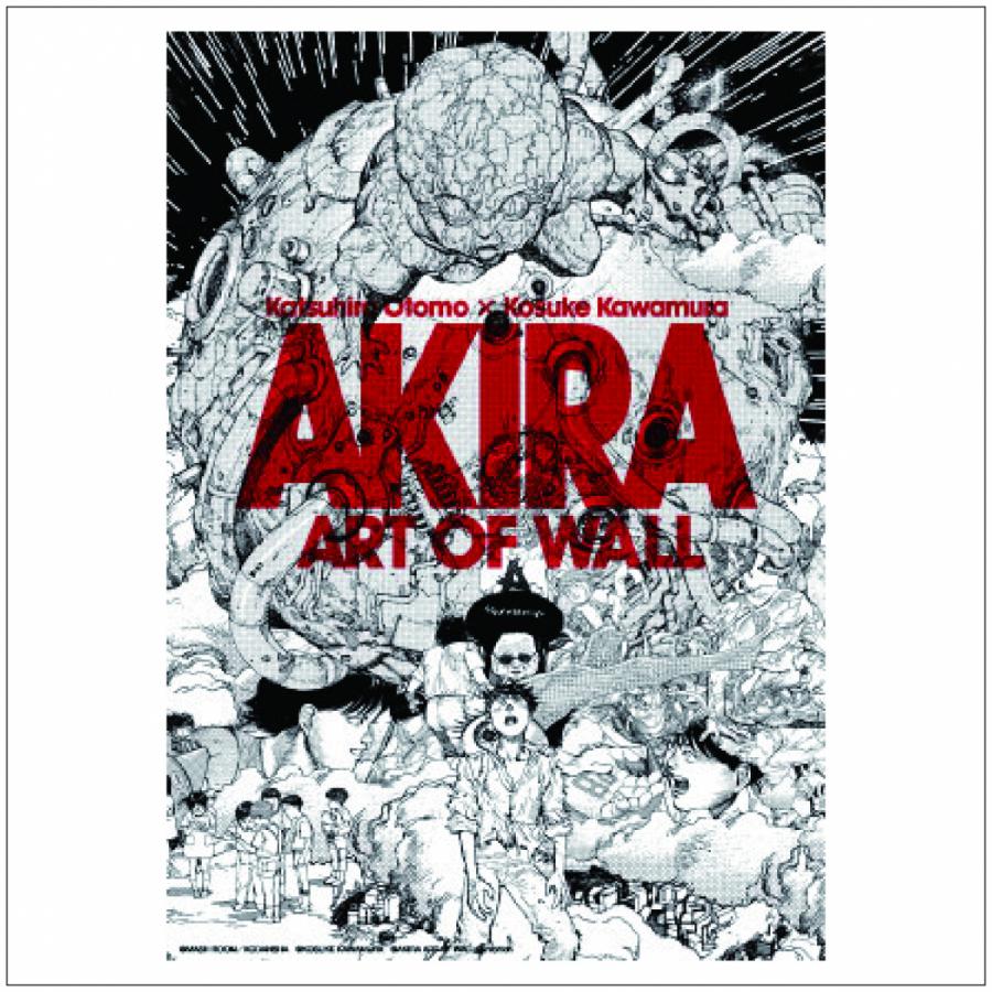 Akira Art Of Wall Katsuhiro Otomo Kosuke Kawamura Akira Art Exhibition Gallery X Parco Art