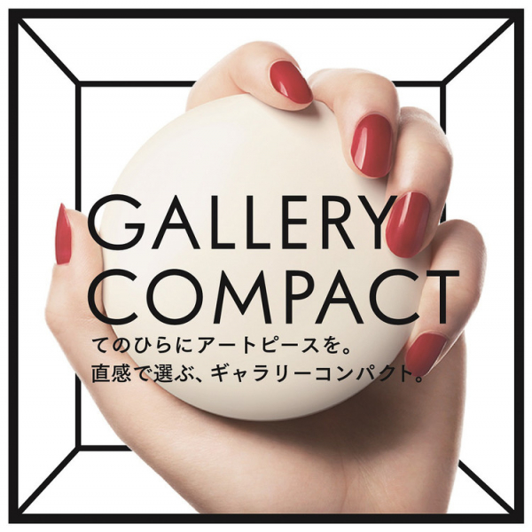 GALLERY COMPACT POP UP SHOP
