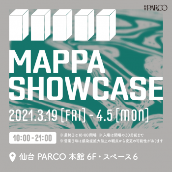 MAPPA SHOWCASE in 仙台