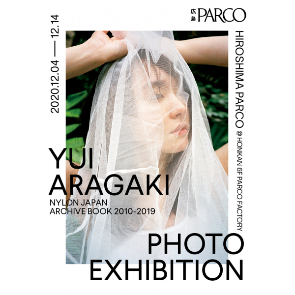 YUI ARAGAKI NYLON JAPAN ARCHIVE BOOK 2010-2019 PHOTO EXHIBITION 広島