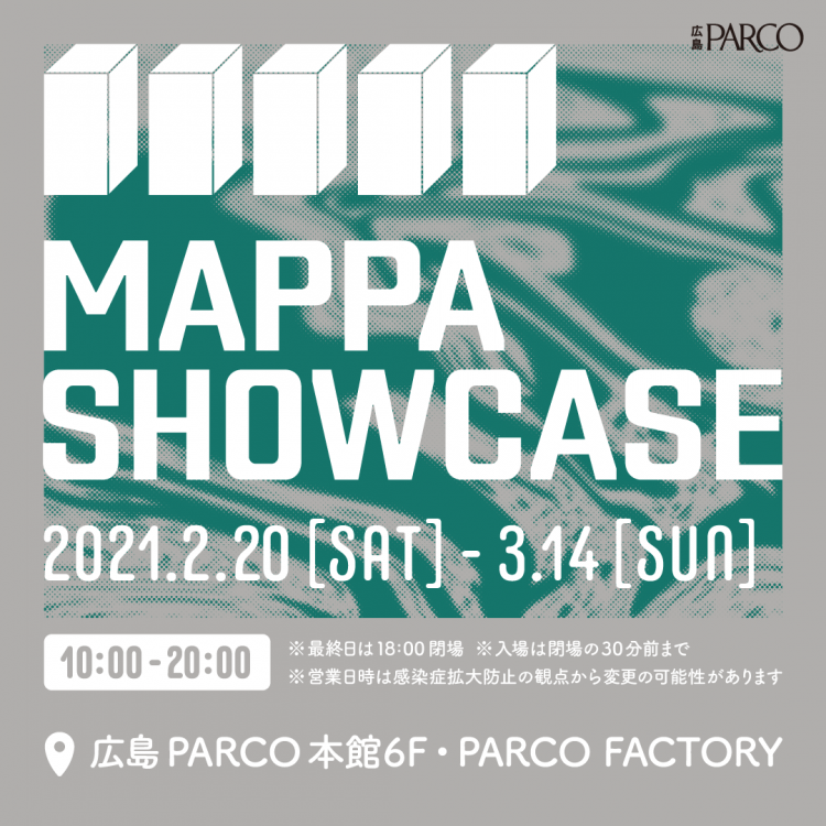 MAPPA SHOWCASE in 広島
