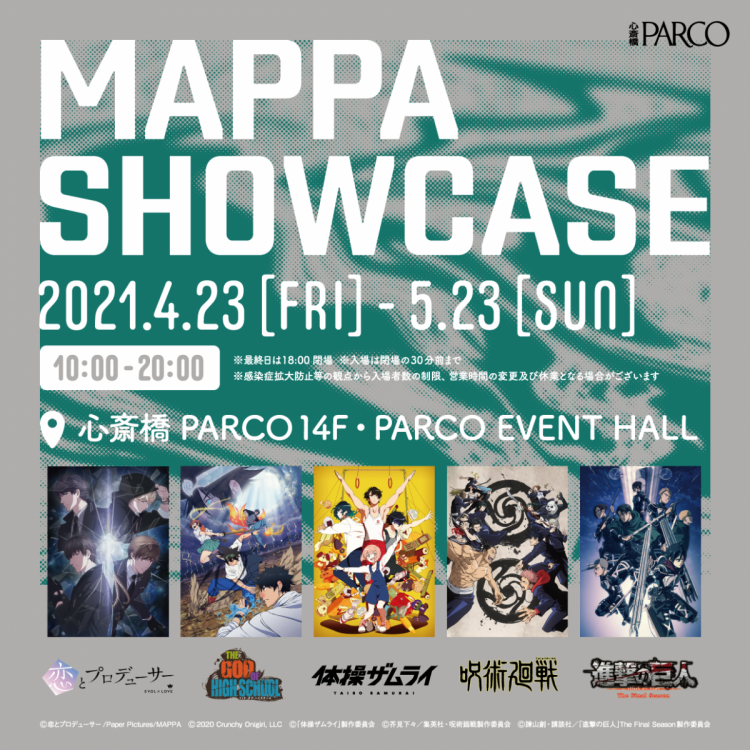 MAPPA SHOWCASE in 心斎橋