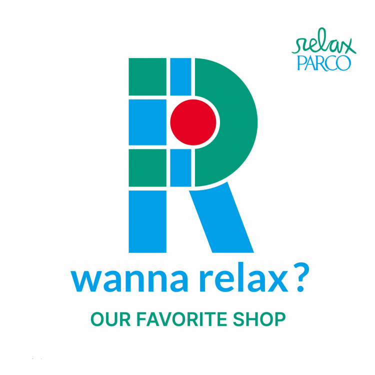 wanna relax? OUR FAVORITE SHOP 2020