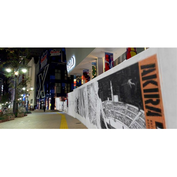 【緊急告知】AKIRA ART OF WALL - INVISIBLE ART IN PUBLIC -