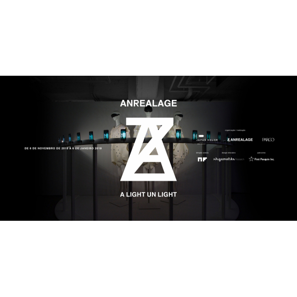 『ANREALAGE - A LIGHT UN LIGHT』 展
